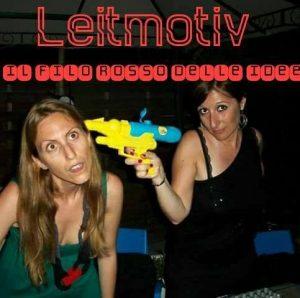 LEITMOTIV (REPLICA)